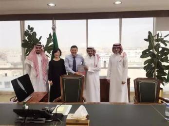 saudi-arabia-WinSun-meeting-3d-printing-housing